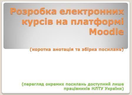 anot moodle