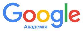 google academia