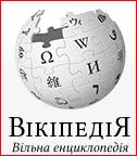 Wiki Пошук інформації про книгу