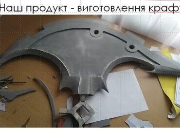 пілотний проєкт «Підприємницький університет» в НЛТУ України